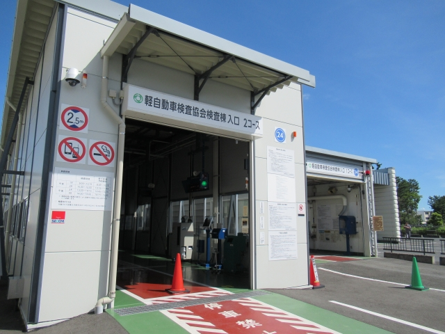 Toyohashi Light Motor Vehicle Inspection Organization