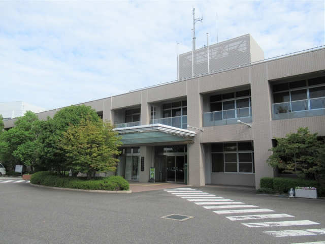 Nagakute City Hall