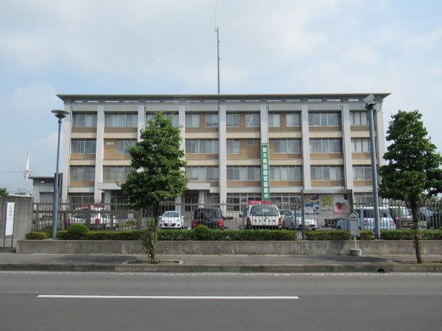 Tochigi Police Station