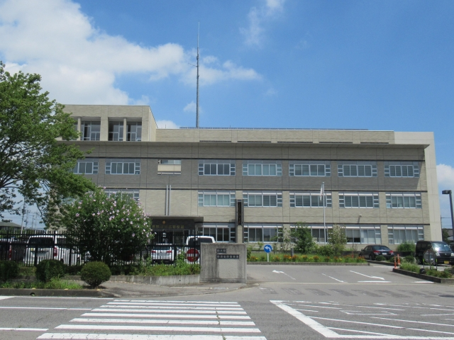 Nasushiobara Police Station