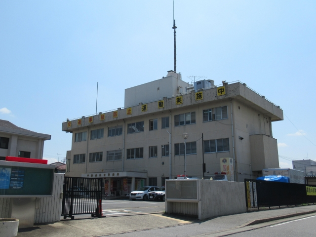 Inzai Police Station