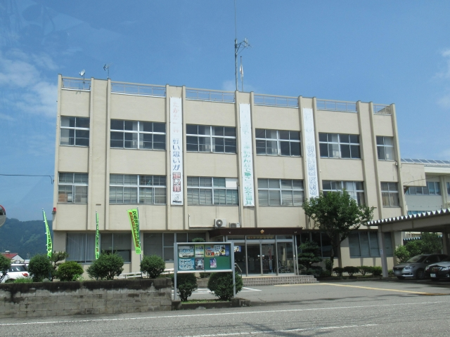 Ono Police Station