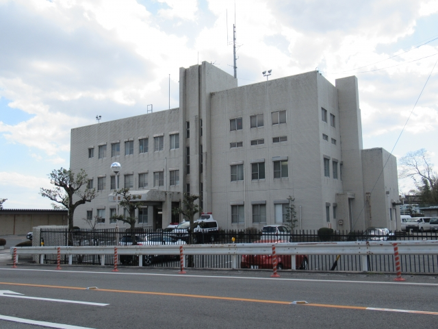 Inabe Police Station