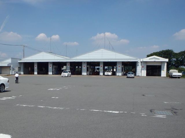 Gunma Land Transport Office