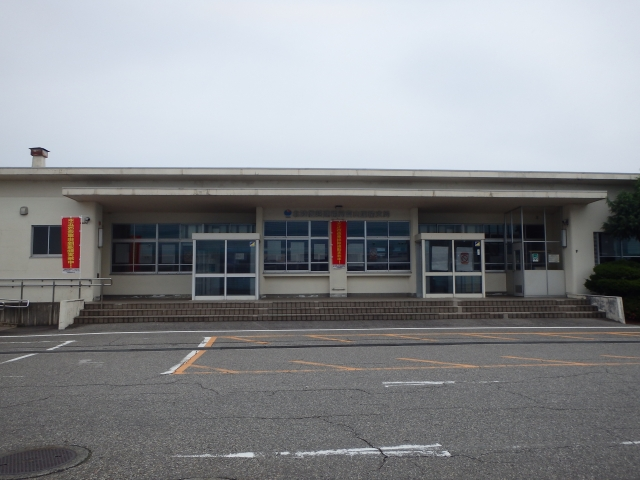 Toyama Land Transport Office