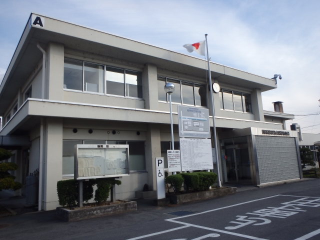 Yamanashi Land Transport Office